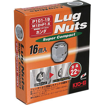 "Super Compact 19HEX Wheel Nut, ""Lug Nuts"""