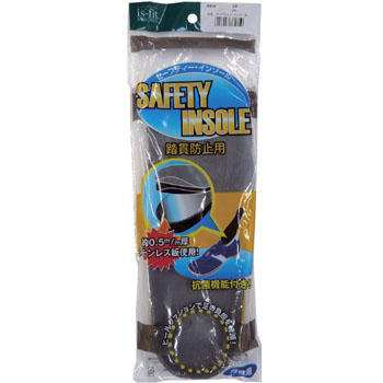 Safety Insole
