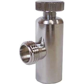 Canned Air Valve