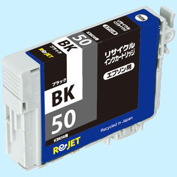 Recycling Ink, EPSON Corresponded, IC50 Type