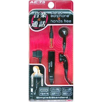 Stereo Earphone & Microphone Hands Free
