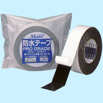 Butyl Rubber Double-Sided Waterproof Airtight Tape