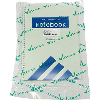 Clean Room Notebook