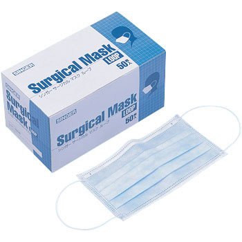3-Layer Surgical Masks Loop