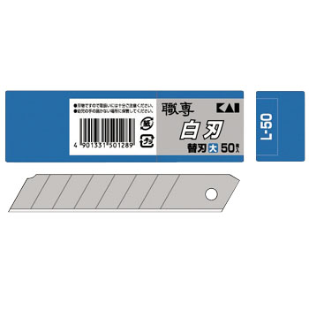 Snap Off Knife Replacement Blade Large