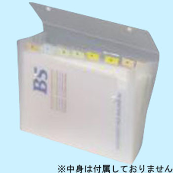 Document File Holder B5
