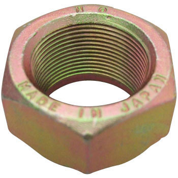 Hub Nut Rear Outer
