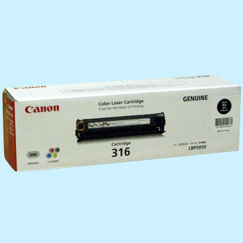 Toner cartridge 316