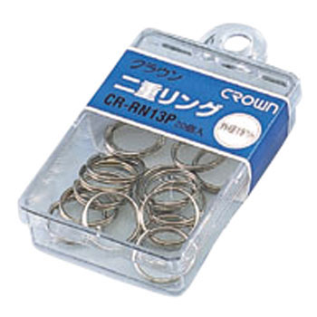Double Ring in Plastic Case