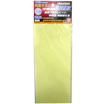 Micro Poly Net Sided File 2 / Pkg