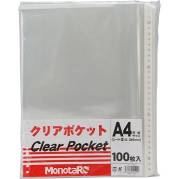 Clear Pockets