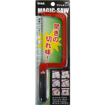 Magic Saw
