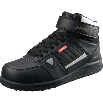 Safety Sneakers Black