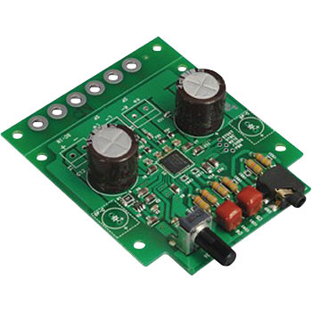 20W stereo digital amplifier