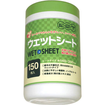 Wet sheet bottle