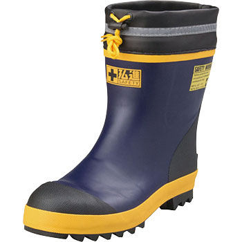 Safety Boots SB-3112