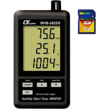 Digital Thermo/Humidity/Barometer
