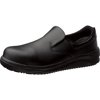 Lightweight Anti-Slip Safety Shoes High Grip