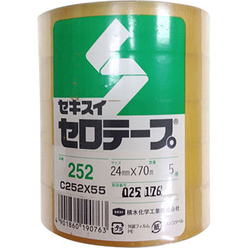 Plastic Adhesive Tape No.252 Long Type