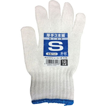 Size gloves