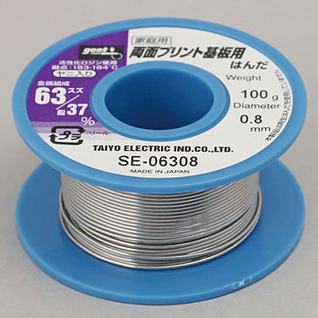 Reel solder packs included