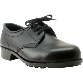 Safety Shoe H300