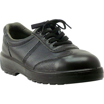 Safety Shoe H351