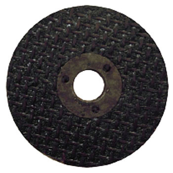 Disk for cutting