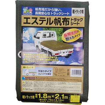 Truck Sheet, Polyester Canvas