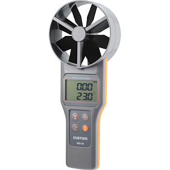 DIGITAL ANEMOMETER and AIR FLOW METER