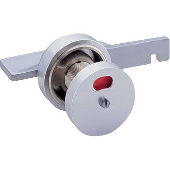 Swing Latch Lock
