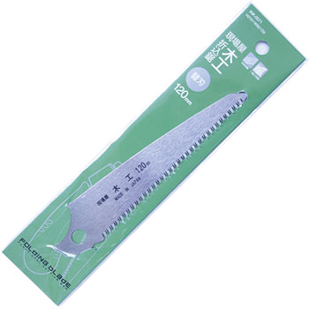 Pruning Saw Spare Blade