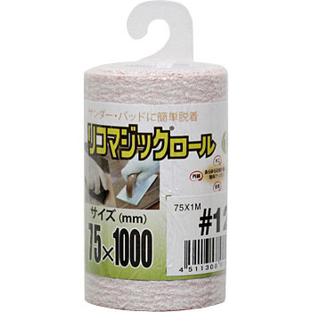 Rico Magic roll 75mm x 1m