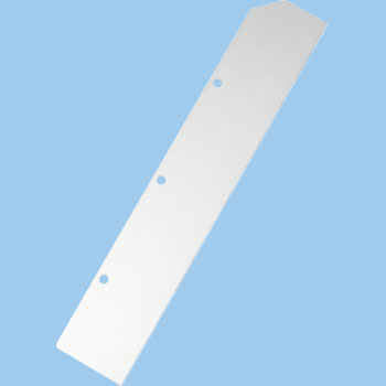Single Edged Saw Replacement Blade 165