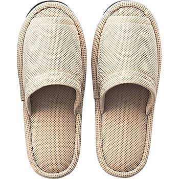Washable Mesh Slippers