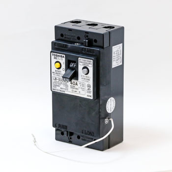 Circuit breaker / AA neutral wire open-phase with protective (for ...