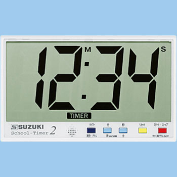 Stop Watch Timer School Timer 2