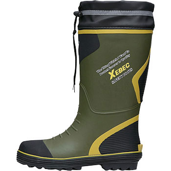Safety Winter Boots 85710