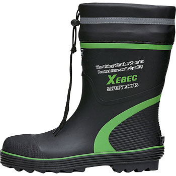 Short Length Safety Boots 85711