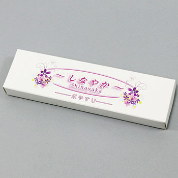 Nail file, Shinayaka B