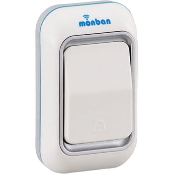 Wireless Chime Push Button