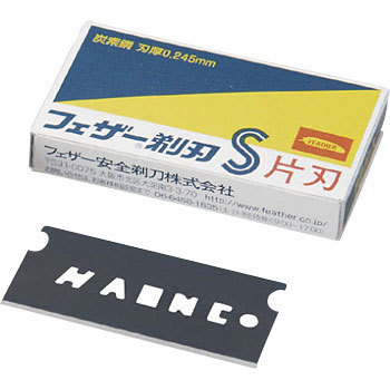 Razor Replacement Blades Carbon Steel, Blue Box