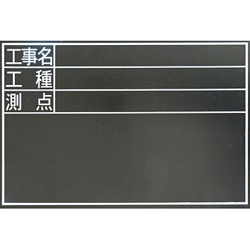 Waterproof Wooden Blackboard