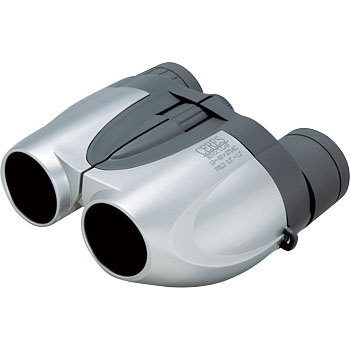 CERES 50 magnification Binoculars