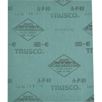 Sheet paper (emery cloth)