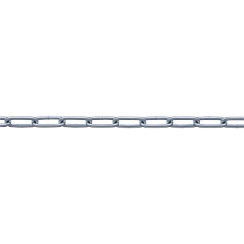 UNIQLO cut chain (welding type)