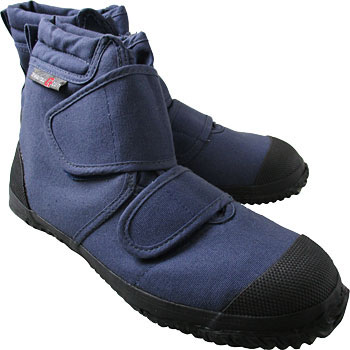 Tabi Shoes T-130 G Cut Navy