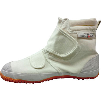 Tabi Shoes T-130 G Cut White