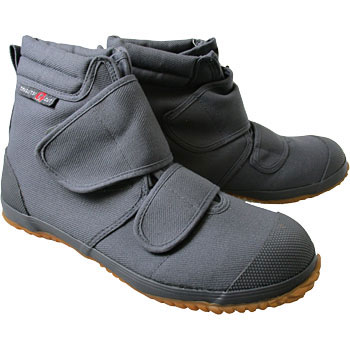 Tabi Shoes T-130 G Cut Gray