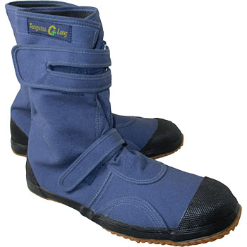 Tabi Shoes T-140 G Long Navy